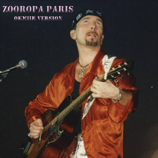 1993-06-26-Paris-ZooropaParis-okmIIrVersion-Front.jpg